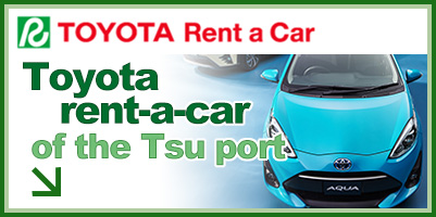 Toyota rent-a-car of the Tsu port